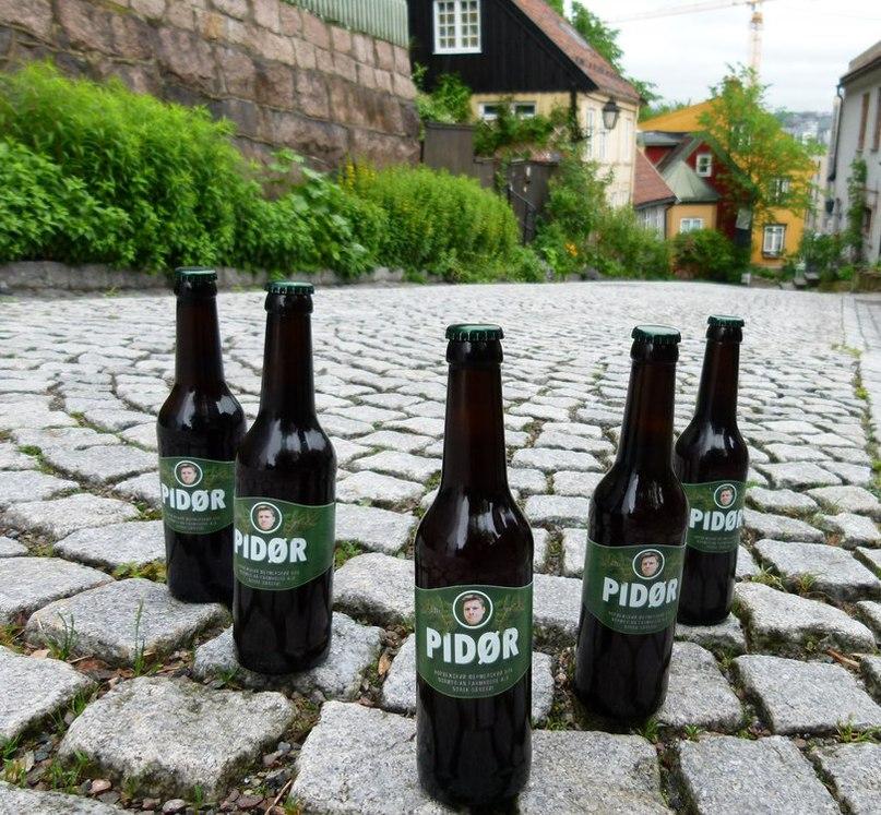 Думаю у каждого найдется пару друзей, которым можно подарить по бутылочке пивка...