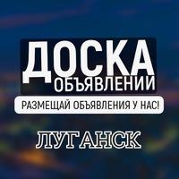 nice.lugansk