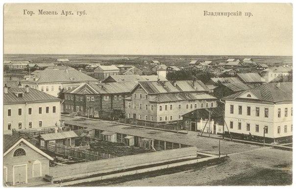 архангельск маймакса 1900 год Беше