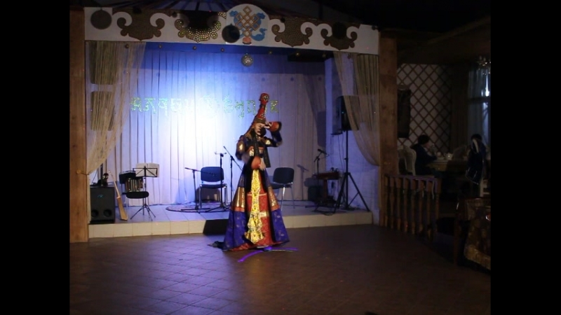 Долгармаа Ондар с танцем Хомус