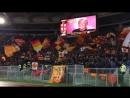 Прощание Стадио Олимпико с Ландо Фьорини Forza Roma Forza Lupi