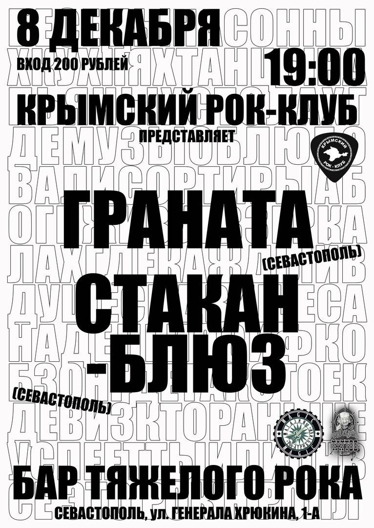 https://pp.userapi.com/c841034/v841034074/40bf8/gRiyDttxEKw.jpg