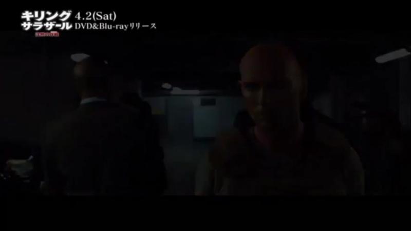 Убийство Салазара (2016) трейлер_480p