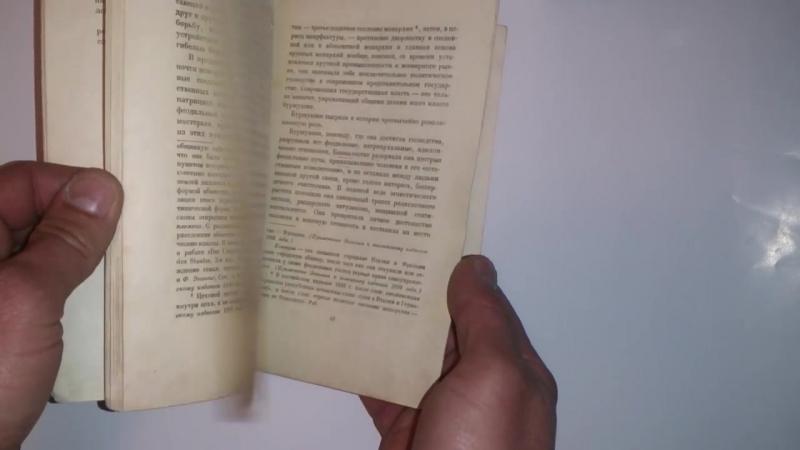 Манифест коммунистической партии. 1948г_Manifesto.1948
