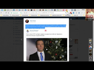 bandicam 2018-01-03 09-23-59-791 Олег написал ответ. Пост с Медведевым