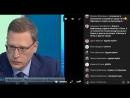 Александр Бурков в прямом эфире: диалог с губернатором Омской области