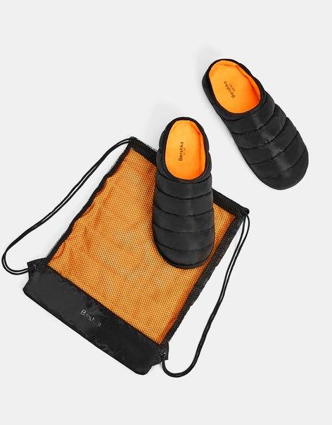 Стеганые домашние тапочки с сумкой-чехлом