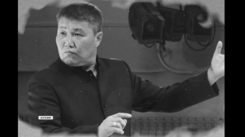 Из архива Тува24. Концерт На безымянной высоте духового оркестра Правительства Республики Тыва