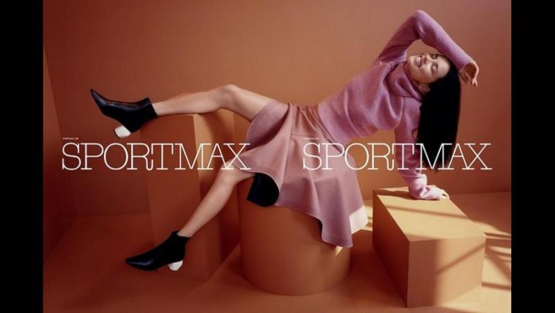 Sportmax F/W 17-18