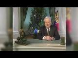 «Яустал, яухожу». Как записывали прощание Бориса Ельцина