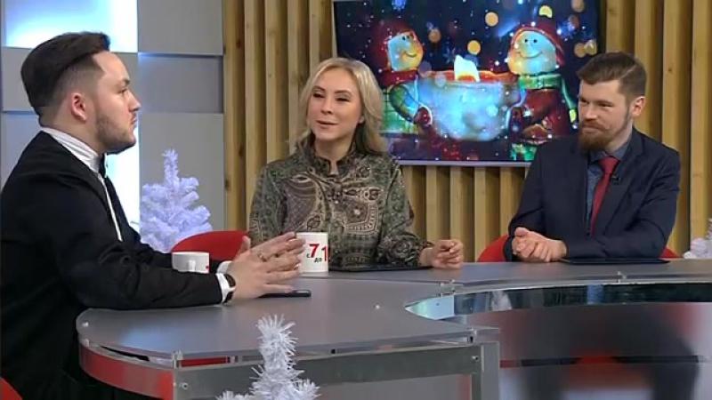 В студии - Андрей Каширин, режиссёр КТЦ «Югра-Классик».