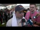 2017 US Grand Prix: Race Reaction