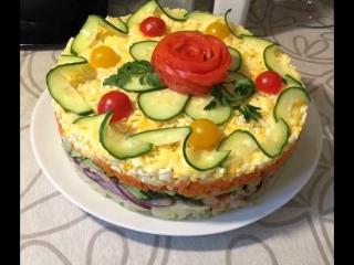 Слоеный салат с копченой сёмгой