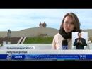 Назарбаев прибыл с рабочим визитом на Байконур(vk.comusluwennobaik)