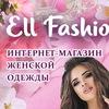 Интернет-магазин модной женской одежды!
