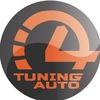 Tuning4Auto - интернет-магазин тюнинга ВАЗ
