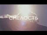 Музыка из рекламы Спортмастер - Ни дня без спорта (Россия) (2016)