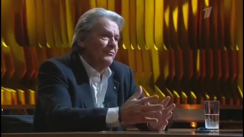 Познер Интервью с Аленом Делоном 30 12 2012