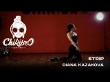 Strip | CHIKIBRO | Diana Kazakova