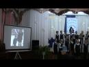 Фестиваль хоров - наш класс - 15.11.17г.
