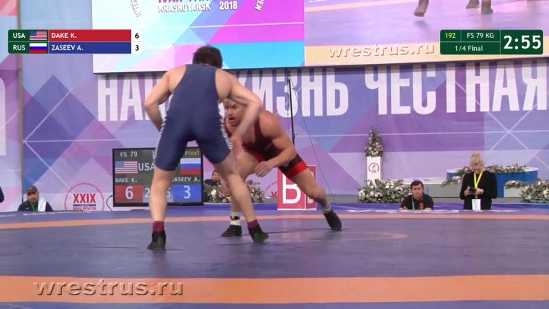 FS 79kg 1/4 Dake - Zaseev