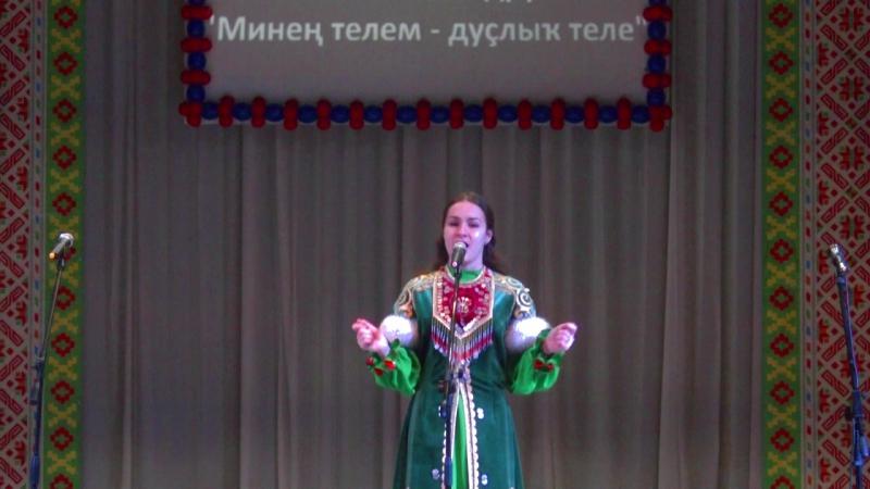 Байкова Эвелина. Буздякский район, с. Буздяк