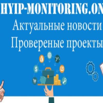 Мониторинг хайпов 2018 женщины