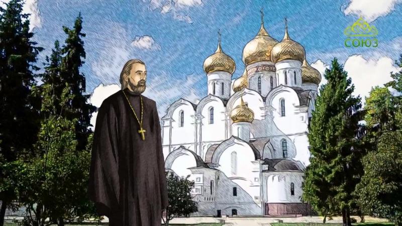14 августа: Священномученик Димитрий Павский, пресвитер