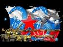 Ofigennoe Pozdravlenie s 23 fevralya Pozdravlyaem vseh Muzhchin