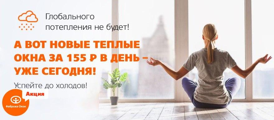 _clxii_2Rws.jpg