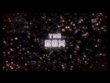 Удивительный мир Гамбола -- Коробка