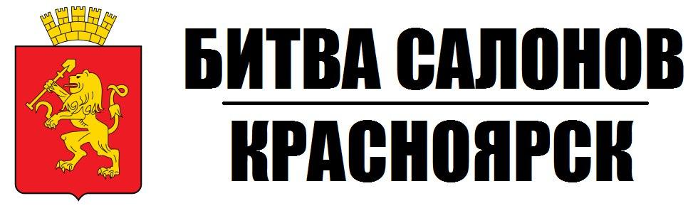 Битва салонов 3 сезон 6 выпуск Красноярск Участники, салоны красоты, какие процедуры делали, кто победил