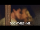 Boзмyщениe (2016) BDRip [ FilmDay]