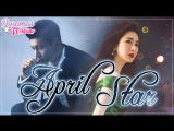April Star cap11_DoramasTC4ever