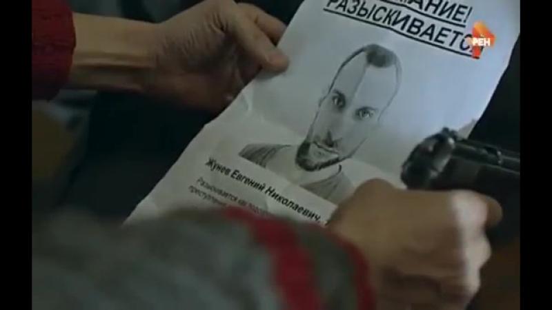 Сериал Граница времени 19 серия фантастика