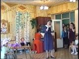 Часть 2. Выпускной в детском саду №1 Карамель (1997 г.)