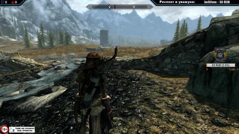 The Elder Scrolls V: Skyrim | Убийца ящеров