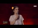 Stand Up: Юля Ахмедова - Покупка первого вибратора