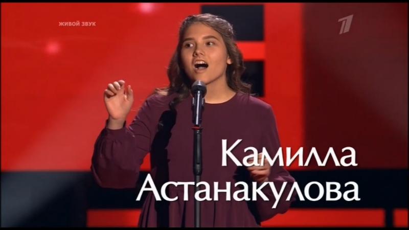 Камилла Астанакулова - Вальс Джульетты и Один раз в год сады цветут