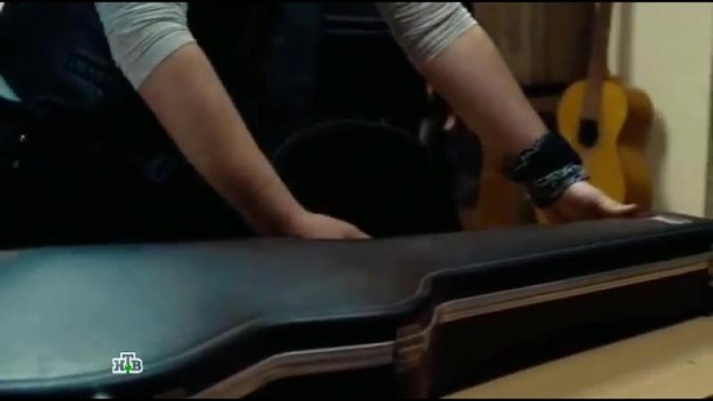Сериал Медвежья хватка _ Серия 1 2014, Детектив