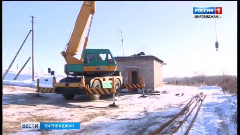 Переход С России 1 Дубль-2 на ГТРК Бира
