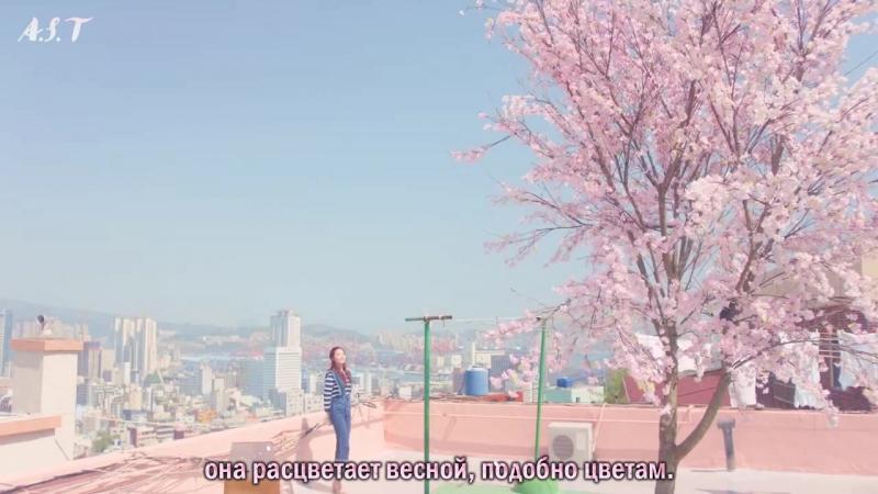 [AST] Jung Eunji (정은지) (APink) – Hopefully Sky [rus.sub/рус.саб] [MV]