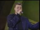 Руки Вверх! - Прости (Золотой граммофон) 1999 год