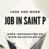 Работа СПб/Кадровое агентство HR Development