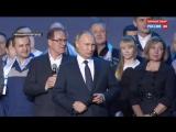 В. Путин будет участвовать в выборах 2018