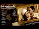 Ramanujan 2014 Tami movie songs Jukebox Full Songs Ramesh Vinayakam Abhinay Bhama