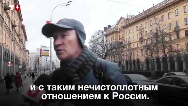 Белорусы про отстранение России от Олимпиады-2018 {7022018}