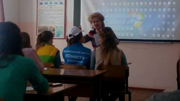 #Балезино #ШколаЖенскогоЛидерстваБалезино В Балезинском райо