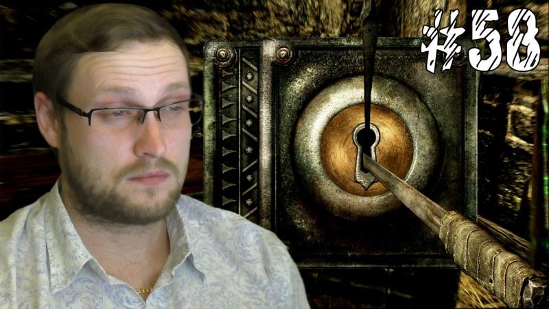 Kuplinov Play – The Elder Scrolls V: Skyrim – Чистовыполненная грязная работа! 58