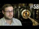 Kuplinov Play The Elder Scrolls V Skyrim Чистовыполненная грязная работа 58